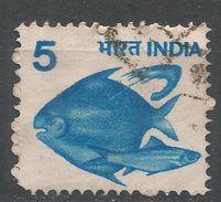 India 1979. Scott #837 (U) Fish, Poisson - Inde