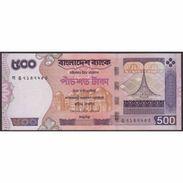 TWN - BANGLADESH 45g - 500 Taka 2008 Various Prefixes - Pin Holes UNC - Bangladesh