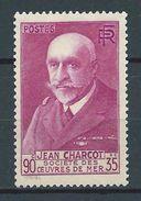 FRANCE 1938 . N° 377A  Neuf (*) - France