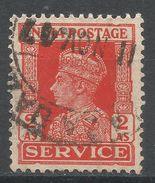 India 1939. Scott #O109 (U) King George VI, Roi - Timbres De Service