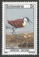 Botswana. 1978 Birds. 5t MNH SG 415 - Botswana (1966-...)