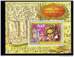 Comores BF N° 16 X Les Grands Compositeurs De Musique, Le  Bloc  Trace De Charnière Sinon TB - Comores (1975-...)