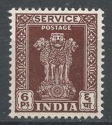 India 1950. Scott #O114 (MH) Capital Of Asoka Pillar, Lions - Timbres De Service