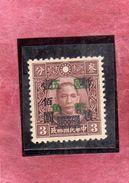 CHINA CINA 1946 1947 Dr. Sun Yat-sen BLACK OVERPRINTED 100$ ON 3c SURCHARGED NG - 1912-1949 République