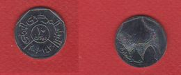 Yemen / 10 Rials 2003 / KM 27 / SPL - Yemen