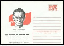 10379 RUSSIA 1975 ENTIER COVER Mint RICHARD SORGE ZORGE SPY ESPION SPION SOVIET HERO MILITARY WW2 GUERRE WAR USSR 75-162 - 1970-79