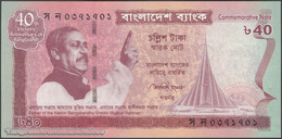 TWN - BANGLADESH 60 - 40 Taka 2011 40th Ann. Of Independence - Various Prefixes UNC - Bangladesh