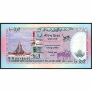 TWN - BANGLADESH 62 - 25 Taka 2013 25th Ann. Of Security Printing Corp. - Various Prefixes UNC - Bangladesh