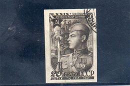 URSS 1947 O - 1923-1991 URSS