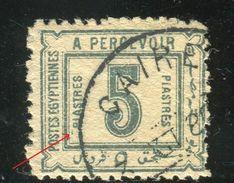 Egypte - N° Yvert Taxe 14a , Variété Point Devant Piastres , Cote 300€ , Signé Calves  - Ref JJ 1 - Egypt