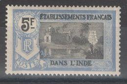 Inde - YT 42 * - India (1892-1954)