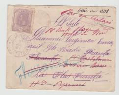 Rum110 /  RUMÄNIEN - Postgeschichtlicher Beleg 1897. FRANCO Weitergeleitet - 1881-1918: Charles I