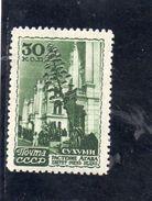 URSS 1947 * - Nuovi