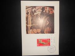 Espagne Carte Maximum 1971 Correspondence Urgente - Tarjetas Máxima