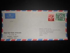 Bahrein Lettre De Manama 1968 Pour Torino - Bahreïn (1965-...)