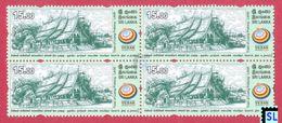 Sri Lanka Stamps 2017, UN Vesak Day, Luang Prabang, Laos, Buddha, Buddism, MNH - Sri Lanka (Ceilán) (1948-...)