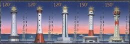Mint Stamps Lighthouses  2016  From China - Lighthouses