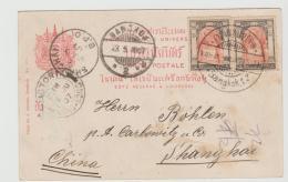 THA032 / THAILAND -  Karte, Schón Entwertet, Bangkok 1907 Nach Shanghai Via Hong Kong - Thailand
