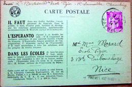 ESPERANTO PUBLICITE POUR L'ENSEIGNEMENT DE L'ESPERANTO DANS LES ECOLES LANGUE PEDAGOGIE - Schools