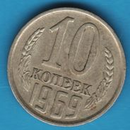 RUSSIA CCCP 10 KOPECKS 1969 Y# 130 - Russia