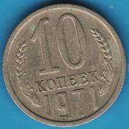 RUSSIA CCCP 10 KOPECKS 1971 Y# 130 - Rusia
