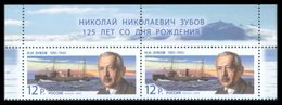 RUSSIA 2010 Stamp MNH ** VF ZUBOV POLAR ARCTIC ARCTIQUE NORD EXPLORER OCEANOGRAPHIE OCEANOGRAPHY OCEANOLOGY SHIP 1434 - Polar Explorers & Famous People