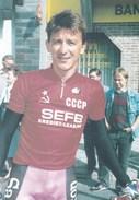 ANDREI TCHMIL CHAMPION D'URSS 1991 (dil48) - Cyclisme