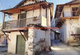 Cyprus - Chypre