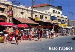 Kato Paphos - Cyprus - Chypre