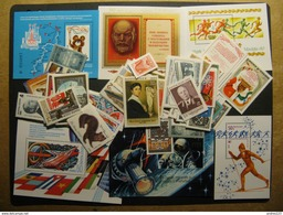 1980 Year Collection MNH**, VF - Años Completos