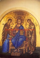 Wall Paintings - Kykkos Monastery - Cyprus - Chypre