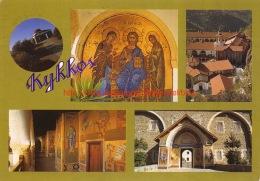Kykkos - Cyprus - Chypre