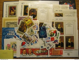 1983 Year Collection, MNH**, VF - Años Completos