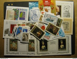 1984 Year Collection, MNH**, VF - Años Completos