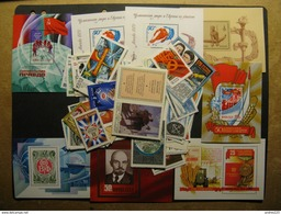 1979 Year Collection, MNH**, VF - Años Completos