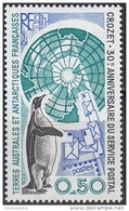 TAAF 1991 Yvert 155 Neuf ** Cote (2015) 0.30 Euro 30 Ans Service Postal à Crozet - Neufs