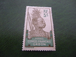 TIMBRE   GABON    N  36     COTE  4,30  EUROS    NEUF  CHARNIERE - Ongebruikt