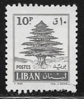 Lebanon, Scott # 359 Unused No Gum Cedar, 1961, Corner Defect - Lebanon