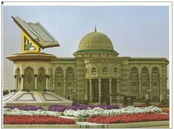 UAE United Arab Emirates POSTCARD - Library, Holy Quran Islamic Book, Issued On SHARJAH Stamp Exhibition 2016 - Emirati Arabi Uniti