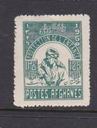Afghanistan SG 314 1950 Child Welfare Fund 125p Green MNH - Afghanistan