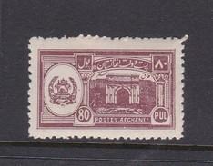 Afghanistan SG 229 1932 Pictorials 80p Violet MNH - Afghanistan