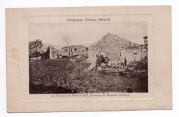 CAMPAGNE D'ORIENT 1914-1918 - LA FONTAINE DE NEGOCANI - ENVIRONS DE MONASTIR - Serbie