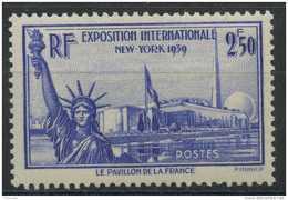 France (1940) N 458 (Luxe) - Nuevos