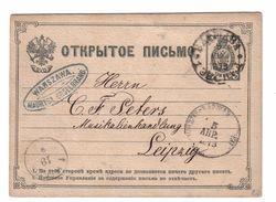502.   .Russia.1879y. Post Card To Leypzig - 1857-1916 Empire