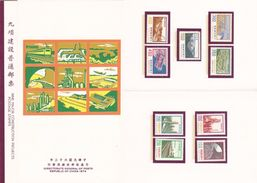 Taiwan 1974 Serie Corrente MNH - Unused Stamps