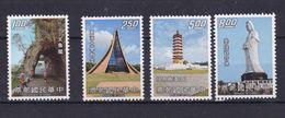 Taiwan 1974 Turismo 1004-07 MNH - 1945-... Republic Of China