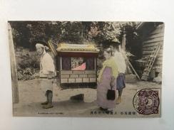 AK   SOUTH KOREA   A COREAN LADY OUTING - Corée Du Sud