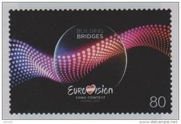 "Österreich 2015:  ""Eurovision Song Contest""  Postfrisch (siehe Foto/Scan) - 1945-.... 2ème République"
