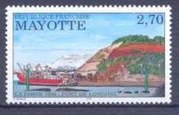 1998. Mayotte, Longoni, The Port, 1v, Mint/** - Stamps
