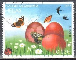 Greece  2014 -  Butterflies - Papillons - Mi.2762C  - Used - Farfalle
